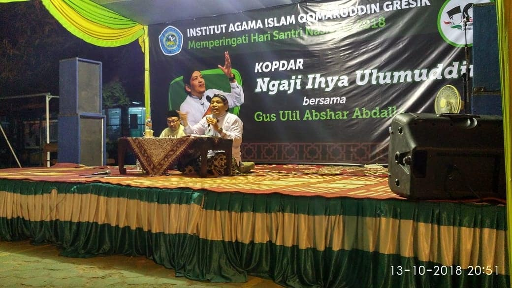 Antusiasme Jamaah Kopdar Ngaji Kitab Ihya' Ulumuddin bersama Gus Ulil